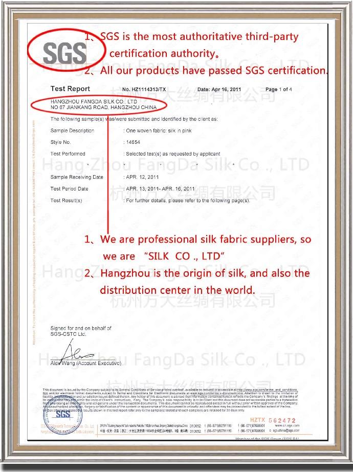 什么是SGS认证?